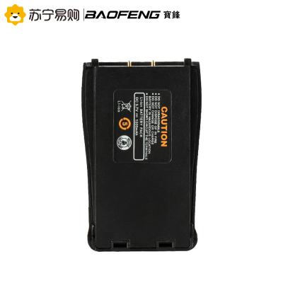 宝锋(BAOFENG) 对讲机电池 888S电池 适配宝锋BF-888S BF-666S BF-777S对讲机