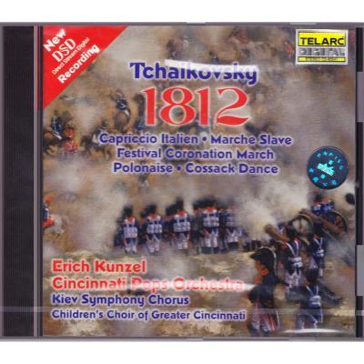 柴可夫斯基 1812序曲 Tchaikovsky 原版進口CD 古典音樂 80541