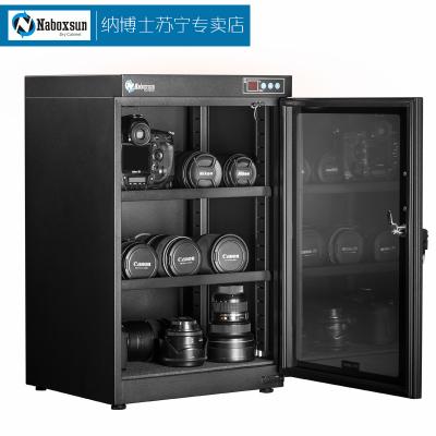 單反防潮箱 納博士CDD-88防潮箱 88L全自動郵票防潮柜電子干燥箱相機鏡頭干燥柜