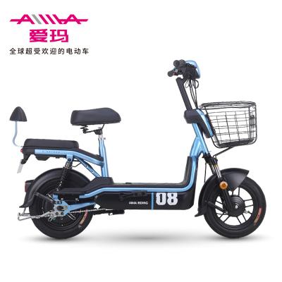 愛瑪(AIMA)小蘋果4812 電動車 可提取鋰電池 博世電機 真空輪胎 新國標3C大證 電瓶車代步車