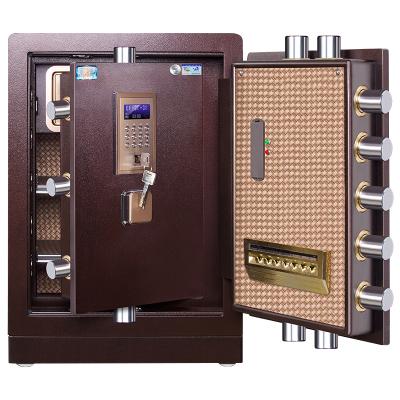 虎牌保險柜家用保險箱辦公CSP認證FDG-A1/D60 實心全鋼內外雙門雙層保險柜北京上海廣州