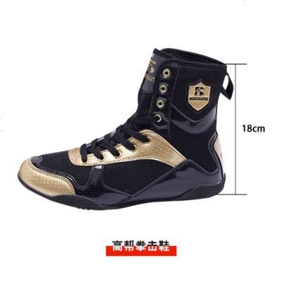 WOOSUNG拳击鞋散打鞋男女摔跤鞋专业训练高帮格斗鞋子摔跤靴长靴