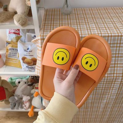 木木小棧(Mumuxiaozhan)新款夏季網紅笑臉拖鞋女ins卡通軟底室內家居浴室洗澡防滑涼拖鞋