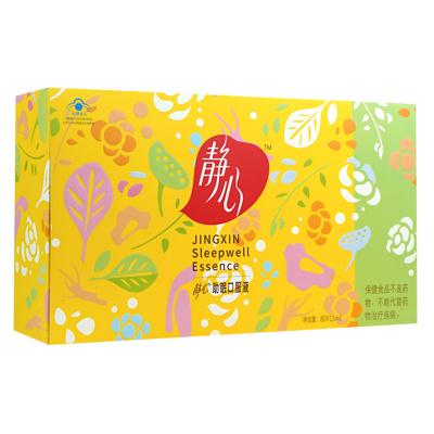 太太藥業(taitai)靜心助眠口服液禮盒裝 15ml*80支 配禮袋 送媽媽 睡眠好骨骼好心情好