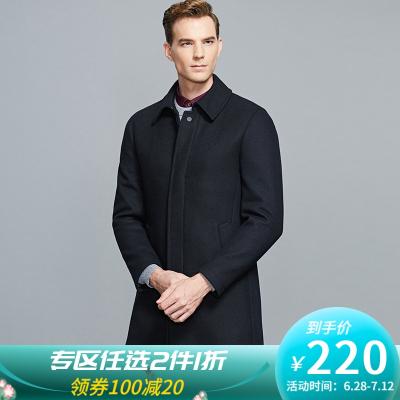 七匹狼大衣男冬季時尚商務休閑外套中長款羊毛混紡毛呢外衣男