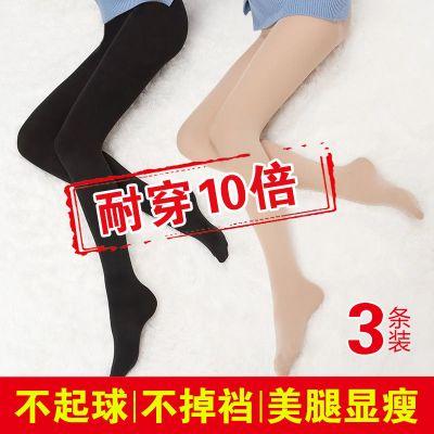 俏果兒(Qiaoguoer)春秋中厚絲襪女連褲襪顯瘦美腿肉色薄款防勾絲襪褲打底褲子加大碼短襪女士內衣女