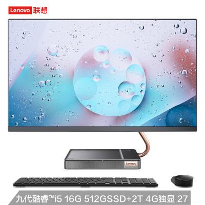 联想(Lenovo) AIO 520X MaX 27英寸2K屏一体机台式电脑(i5-9400T 16G 2T+512G SSD RX560X 4G独显 Win10 无线充电底座)灰
