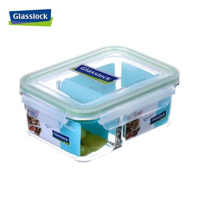 三光云彩(GLASSLOCK)保鮮盒韓國原裝進口分隔玻璃飯盒可微波爐加熱分格便當盒帶蓋密封碗 男女上班族帶飯1000ml