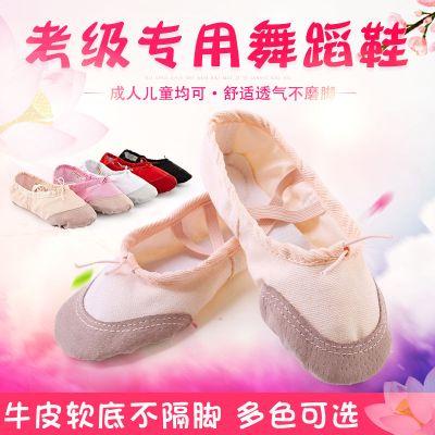 雪千寻成人儿童帆布软底舞蹈练功鞋男女瑜伽芭蕾舞鞋软底猫爪练功舞蹈鞋