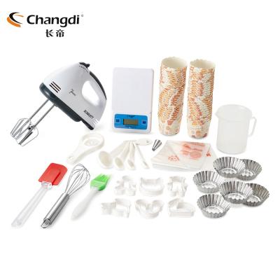 长帝(Changdi) HB10 家用烘焙套餐