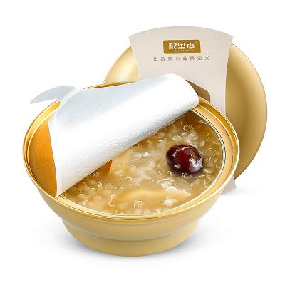 杞里香(QiLiXiang) 即食花胶鱼胶138G 营养代餐胶原蛋白滋补品 鲜炖花胶