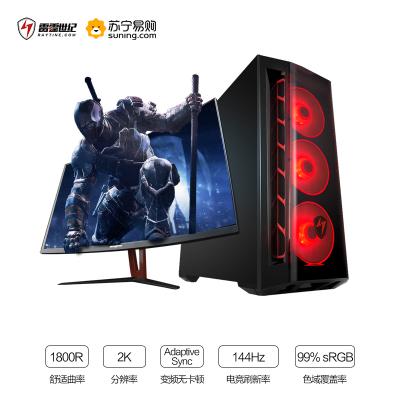 【套餐】 雷霆世纪 赤焰Fire 978Ti游戏台式主机+雷霆世纪显示器 LT-32Q144K