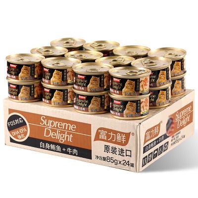 貓罐頭 泰國進口貓罐頭貓咪濕糧貓零食 泰國進口貓罐頭白肉貓罐成幼 白身鮪魚+牛肉金罐 85g*24罐