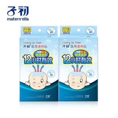 子初退熱貼4片*2盒小兒退燒冰寶帖母嬰幼兒童嬰兒降溫貼