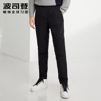 波司登男士冬季保暖外穿羽绒裤子长裤2019新款防寒厚款