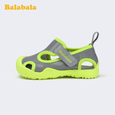巴拉巴拉童鞋兒童涼鞋女童男童小童鞋沙灘鞋透氣2020新款夏季