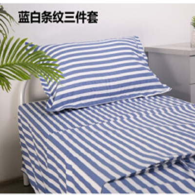 S selinen 全棉被套床单枕套蓝色条纹枕套单件48*74cms-32