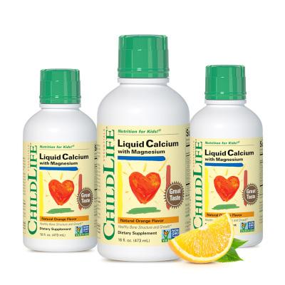 【送毛巾禮盒】美國童年時光 嬰幼兒童補鈣復合型營養品 鈣鎂鋅 473ML*3瓶裝 6個月以上