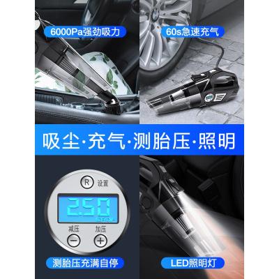 大功率吸塵器車用車載專用吸力強吸力車內有線扁嘴強力渦輪除灰塵