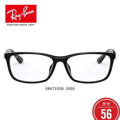 RayBan雷朋近視眼鏡框男女全框板材方框雷朋光學眼鏡架00RX7102D 2000尺寸56