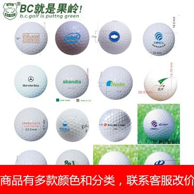 高尔夫球印刷 企业形象 比赛定制 色彩鲜艳可印logo 创意礼品