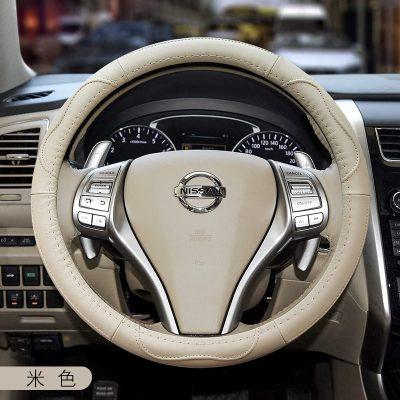 方向盤套真皮適用日產尼桑軒逸天籟騏達陽光奇駿汽車把套四季通用 B款米色