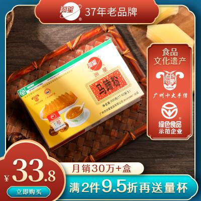 洲星牌馬蹄粉千層糕原料純正馬蹄糕粉椰汁千層糕原料荸薺粉 #馬蹄粉500g/盒#