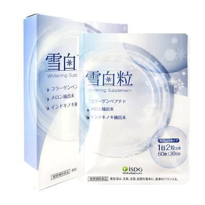 【膠原蛋白】ISDG 日本進口 膠原蛋白雪白粒 美白丸 60粒/袋