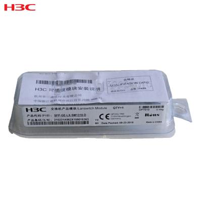 華三(H3C) SFP-GE-LX-SM1310-D 光模塊 千兆單模雙纖LC 千兆以上 以太網交換機