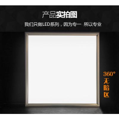 600x600led平板燈面板燈