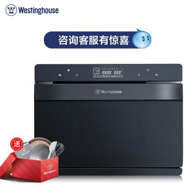 西屋(Westinghouse)蒸汽电烤箱 家用台式多功能 烤箱蒸烤二合一 蒸烤一体机WTO-PC4201A