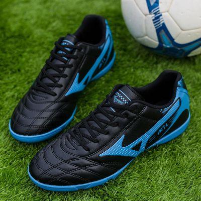 足球鞋男碎钉TF平底成人男童女童中小学儿童足球鞋训练鞋
