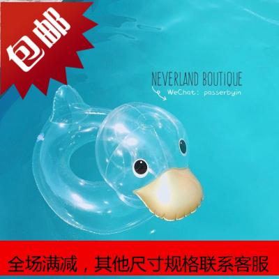 透明小鸭子游泳圈红泳池儿童水上海边沙滩度假必备充气玩水玩具