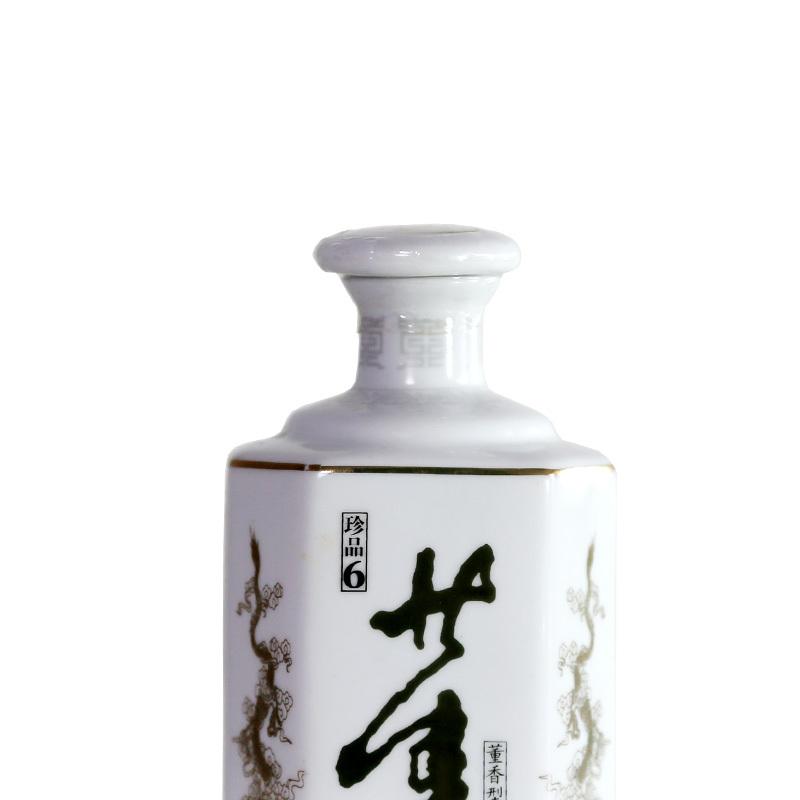 董酒(珍品6)46度500ml*4 整箱装 董香型白酒