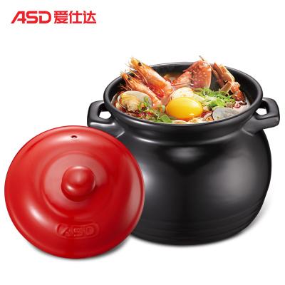 ASD  хоолны тогоо хэмжээ 3.5L