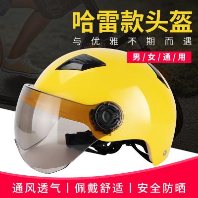 電動電瓶車頭盔輕便哈雷款電動車安全帽男女通用半盔夏季防曬四季安全盔帽黃色