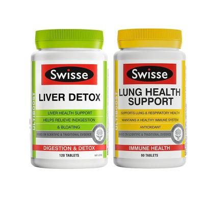 2件裝 Swisse 奶薊草肝臟排毒片(護肝片)+Swisse 清肺片 90片/瓶