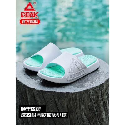 匹克(PEAK)態極拖鞋男女情侶鞋夏季涼拖鞋運動拖鞋潮流沙灘拖鞋E92037L
