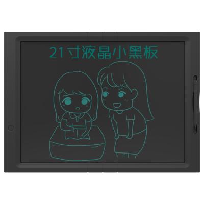 好写(howshow)21英寸儿童涂鸦绘画板 学生文具草稿板 儿童益智写字板 玩具画画板 H21L 黑色