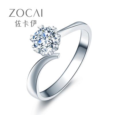 佐卡伊 純粹 雪花款鉑金六爪鉆石戒指女結婚求婚正品30分鉆戒婚戒