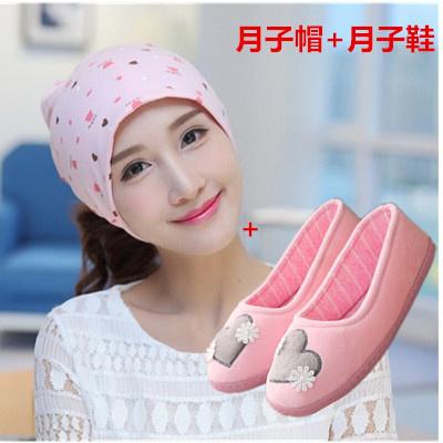 春夏季月子鞋月子帽产后月子用品产妇包跟鞋软底透气夏天孕妇拖鞋
