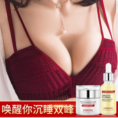 谜草集(MICAOJI)丰胸精油护理套装50g+30ml植物美胸 胸部增大女产后快速丰胸乳霜 懒人丰胸美乳套装 乳膏霜