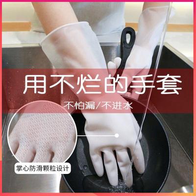 【2雙裝】橡硅膠皮手套神器耐用型衣服手套洗刷碗手套女家務 防水手套