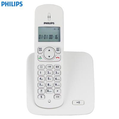 飛利浦(Philips) DCTG186 數字無繩電話單機/ 免提對講/ 屏幕背光/ 家用辦公座機/單主機(白色)