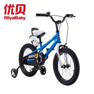2020年新款優貝表演車第五代兒童自行 童車寶寶腳踏車男孩女孩2-3-5-6-8歲生日禮物運動帶水壺