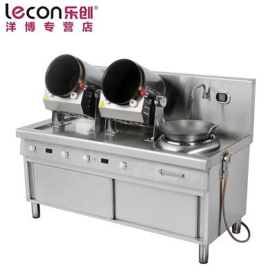 樂創(lecon) 商用炒菜機 大型自動智能炒菜機器炒飯機烹飪鍋滾筒炒菜鍋 G30DF(2頭柜式+1炒鍋)