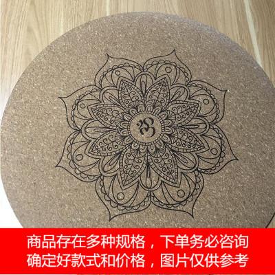 工厂微瑕疵圆形瑜伽垫防滑天然橡胶打坐垫印花地垫毯冥想垫