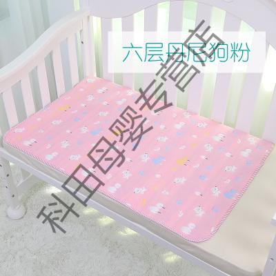 宝宝垫子睡觉防水床垫保护垫儿童幼儿园婴儿可水洗纯棉应学乐 六层小狗丹尼粉 70x80cm
