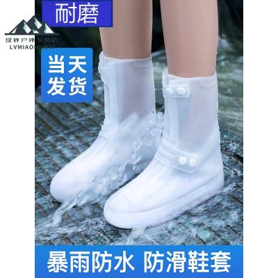 【蘇寧星選】雨鞋防雨成人男女防水雨靴防滑加厚耐磨兒童雨鞋套中短筒透明水鞋邁詩蒙