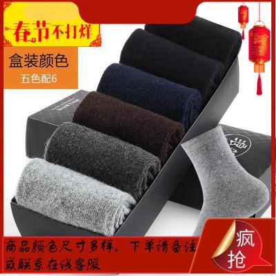 襪子男士秋冬季加厚保暖長襪冬天睡眠地板襪毛線高腰長筒